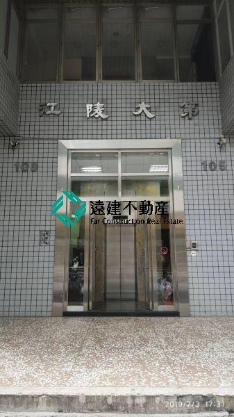 江陵大地商業大樓
