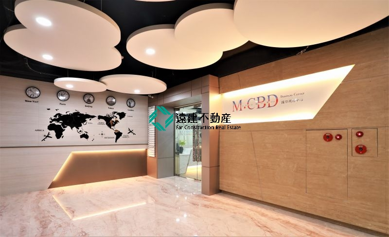 MCBD商務中心